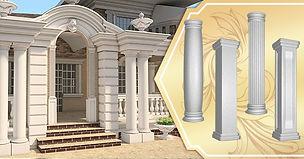 ARCHITECTURAL-COLUMNS_royalfoam_banner.jpg
