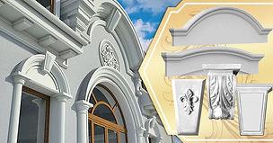 ARCHES-KEYSTONES_royalfoam_banner.jpg