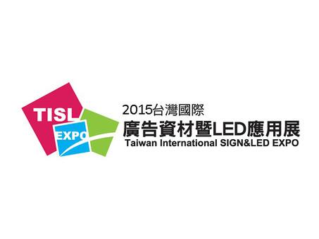 Taiwan International Sign& LED Expo 2011