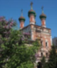 6- Sretensky Monastery.jpg