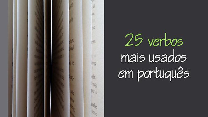 25_verbos_mais_usados_em_português.jpg