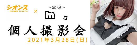 告知テンプレ.jpg
