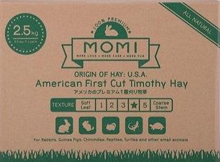(預訂)MOMI 1ST CUT TIMOTHY HAY