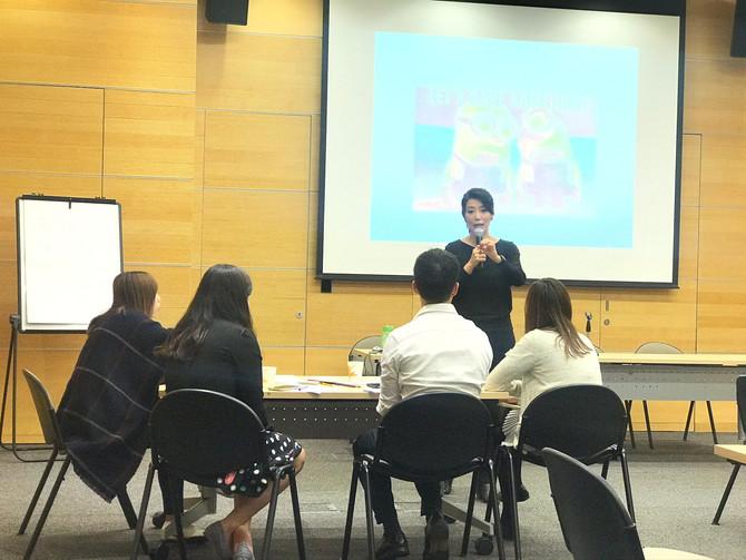 Training - Master of Ceremony / Presentation Skills