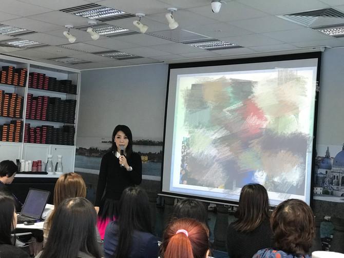 Training - 「Personal Branding & Professional Image」