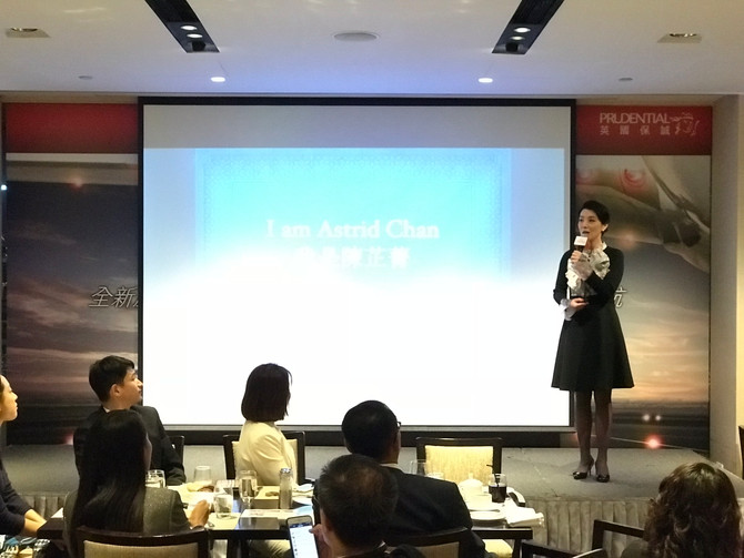 「Personal Branding」課程 - introduction