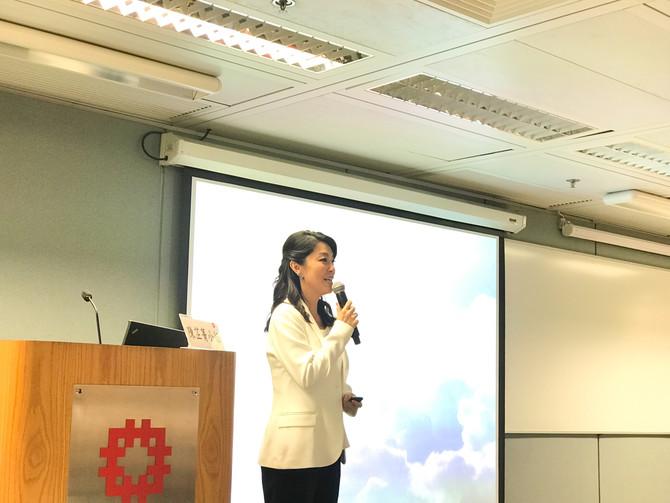 Seminar on Maximizing Personal Impact