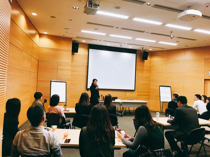Training - 「Professional Image & Business Etiquette」
