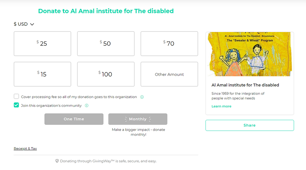 Example of a GivingWay donation page
