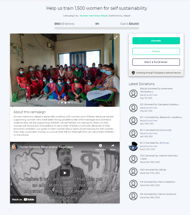 GivingWay campaign page example