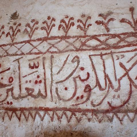 Farafra - Dakhla oasis Egypt - 45.jpeg