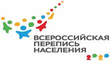 В Тюменской области стартовала перепись в труднодоступных территориях