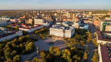 """Итоги конкурса """"Твой бюджет"""" в г. Тюмени"""