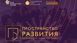 Проект по социальному развитию малых городов и поселений стартует в России