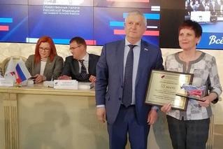 Тюменские ТОСы - одни из лучших в России