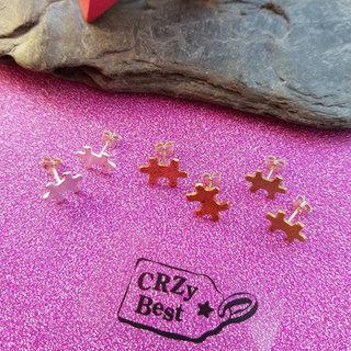 Puzzle Piece Stud Earrings