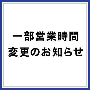 news_20210511.jpg
