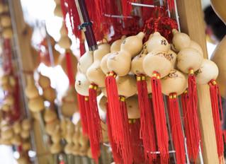 Символы в китайской культуре
