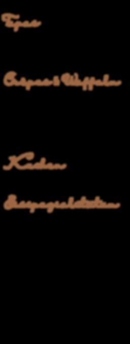 hoffmanns-cafebar-speisekarte-tapas-crepes-waffeln-kuchen-eis-vegetarisch-vegan