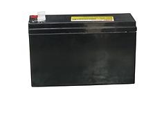 gate motor battery back-up