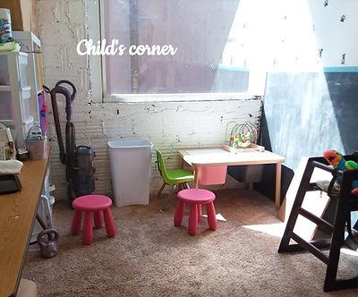 Childscorner.jpg