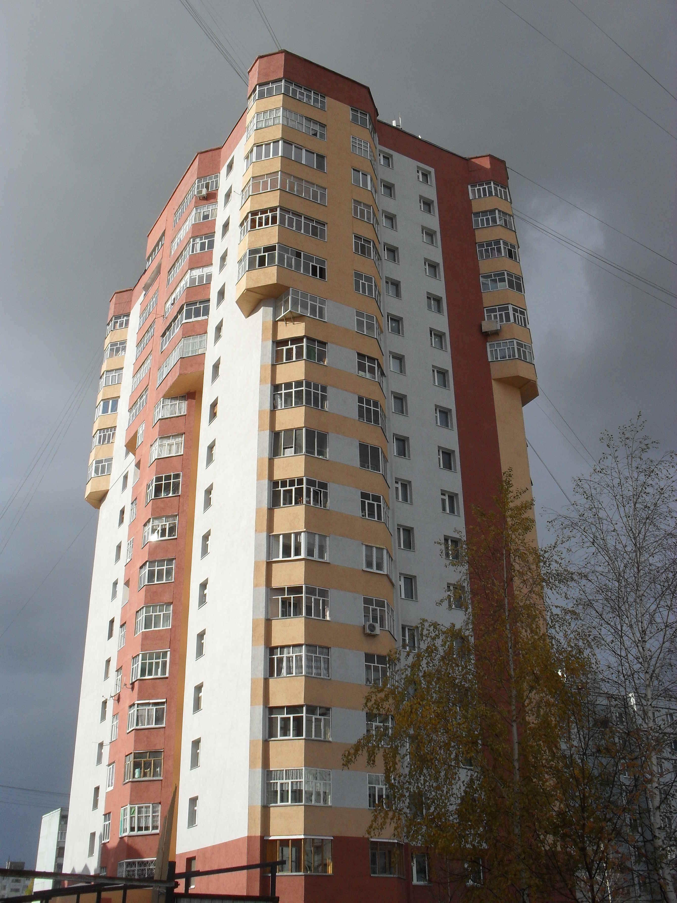 ул.Ямашева 92