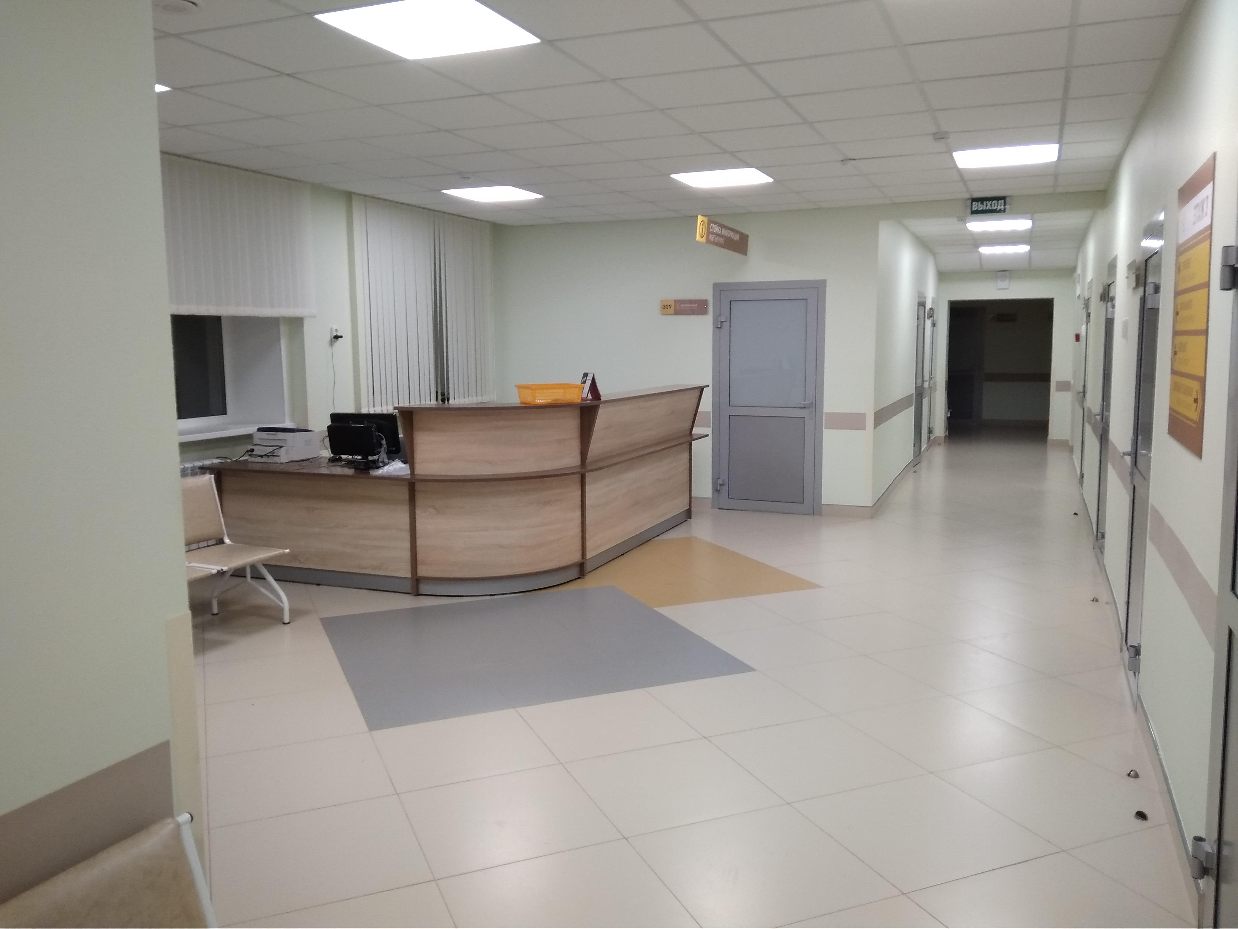 1-я поликлиника