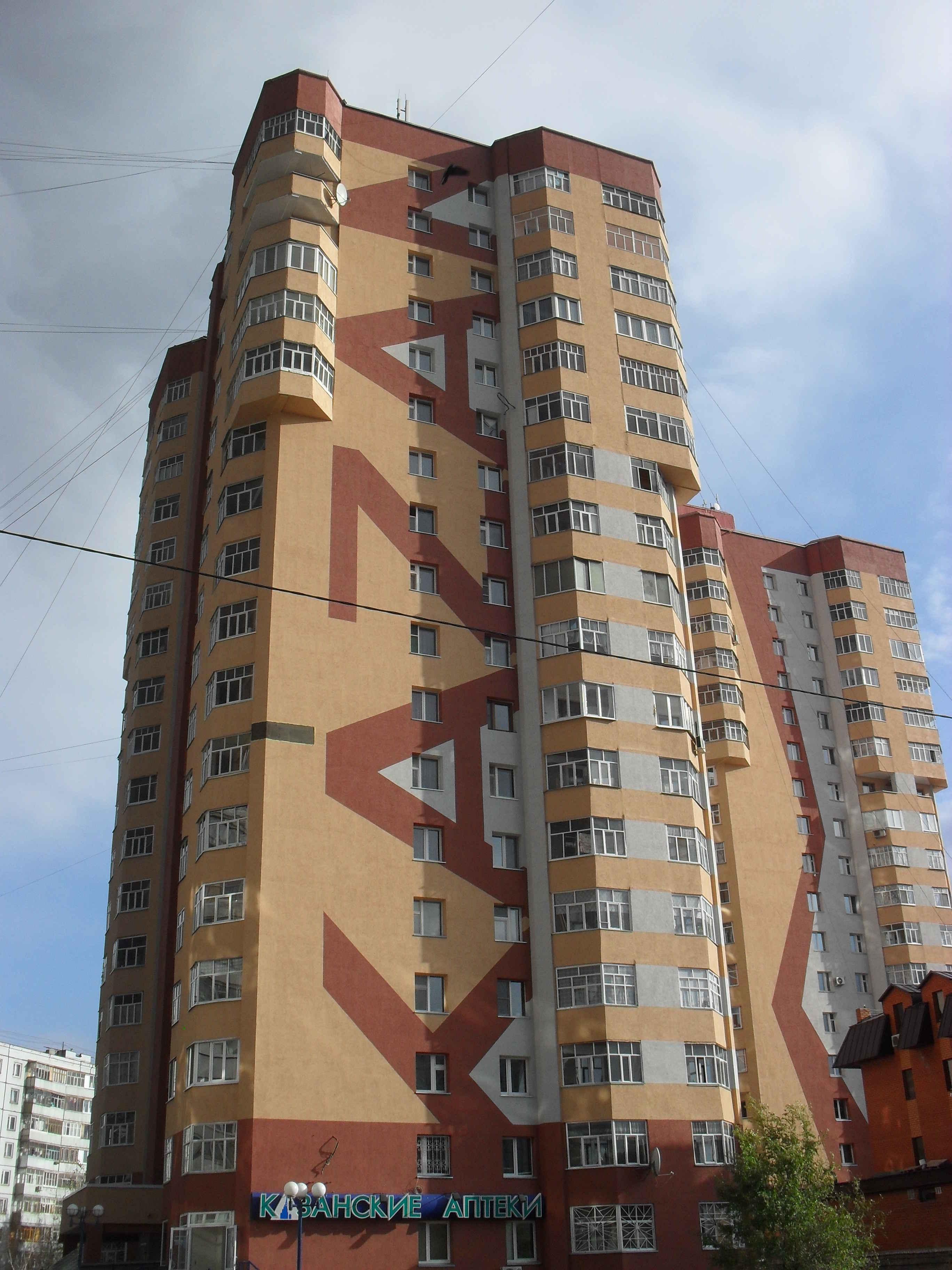 ул.Ямашева 922