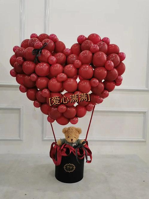 Teddy bear Hot air ballon