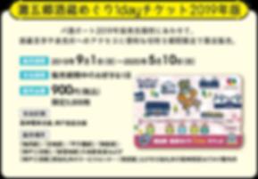 阪神電車1.png