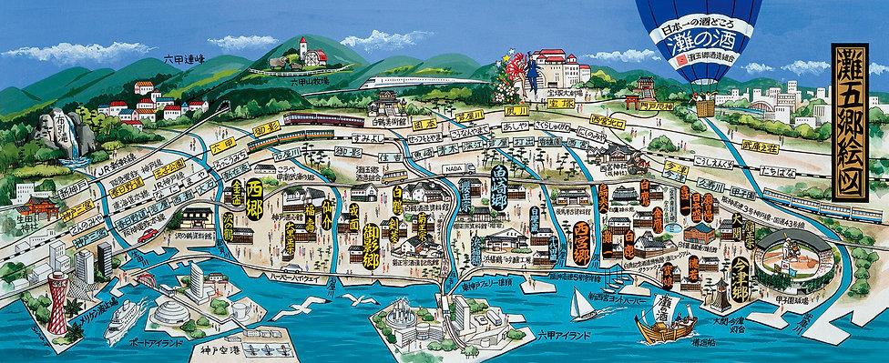 灘五郷絵図180515.jpg