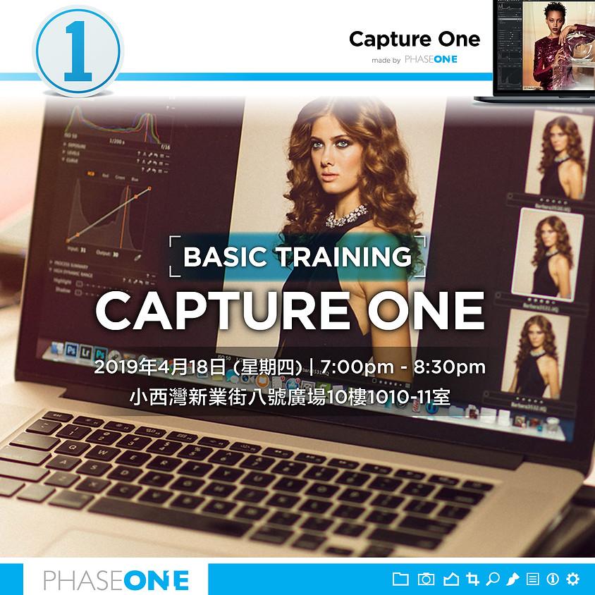 Capture One 基礎課程 18/4/2019
