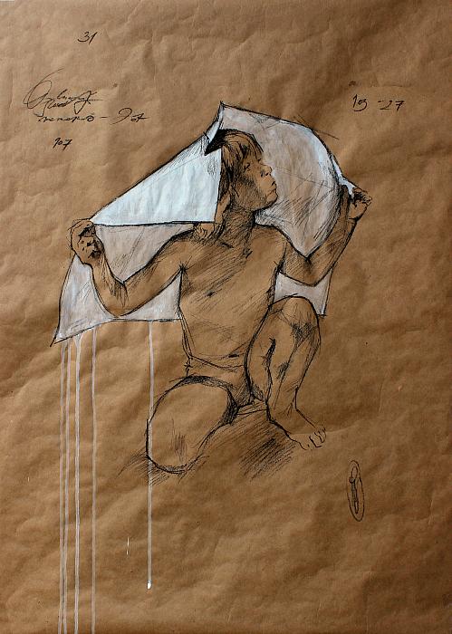 White paper/белая бумага