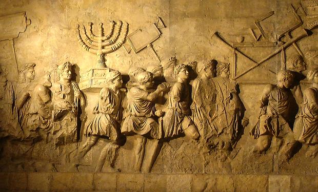 Arch of_Titus Menorah