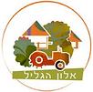 לוגו אלון הגליל.png