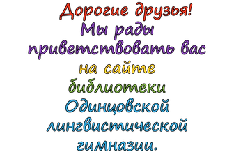 дру.png