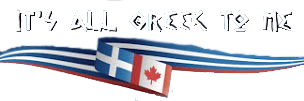 The logo for It's All Greek to Me restaurant