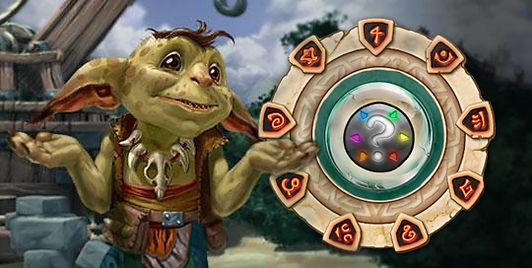 Elvenar Ancient Wonder Changes