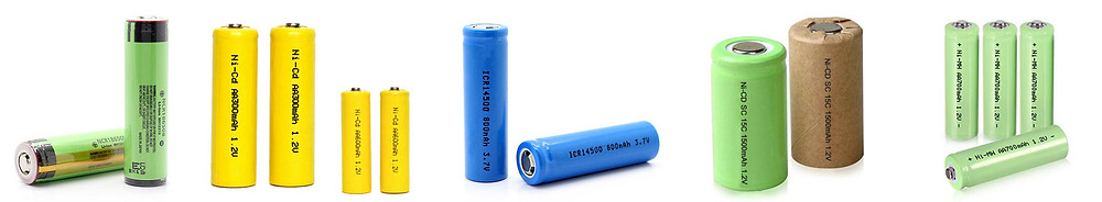 The common rechargeable batteires