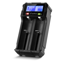 Rechargeable Battery Charger