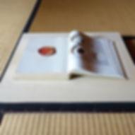 """02 """"チェコ・日本現代美術国際交流展_ _瑞雲庵 展示風景.jpg"""