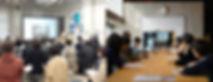 シンポジウム(アートラボあいち_名古屋_京都市立芸術大学_芸術資源研究センター_
