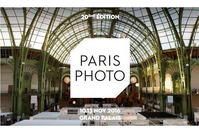 PARIS PHOTO 2016 報告