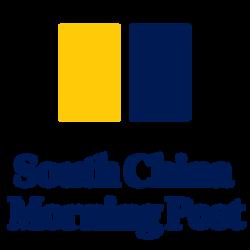 SCMP_logo_03
