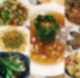 V+ Vegetarian.jpg