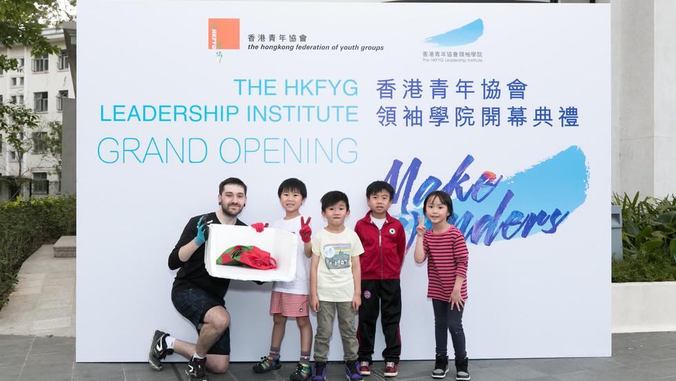 香港青年協會領袖學院開放日垃圾跑 The HKFYG Leadership Institute Open Day Plog