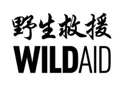 WildAidHK