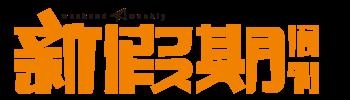 ww_logo350x100.png
