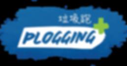Plogging+ Logo Blue Background-01.png
