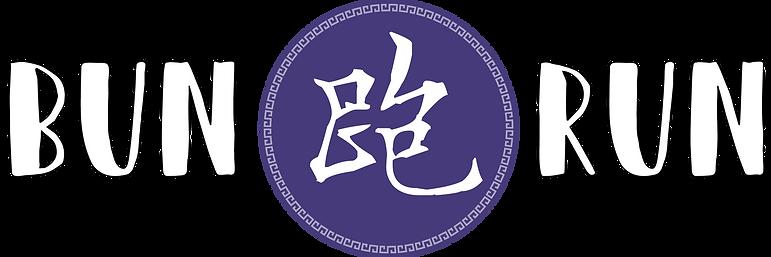 Bun Run Sign Logo.png